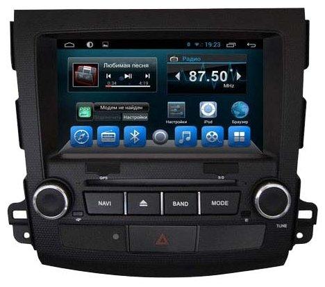 Автомагнитола Daystar DS-8007HD Citroen