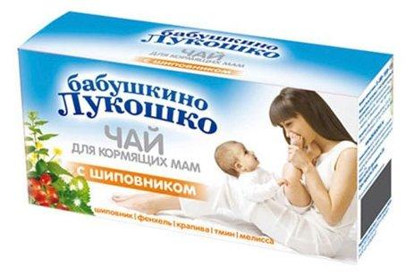 Чай для кормящих матерей Бабушкино Лукошко С шиповником