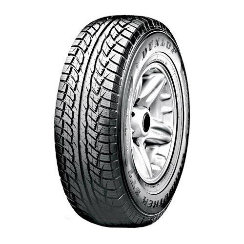Купить шины 175/80 r15 купить автошины летние р 16 205-55