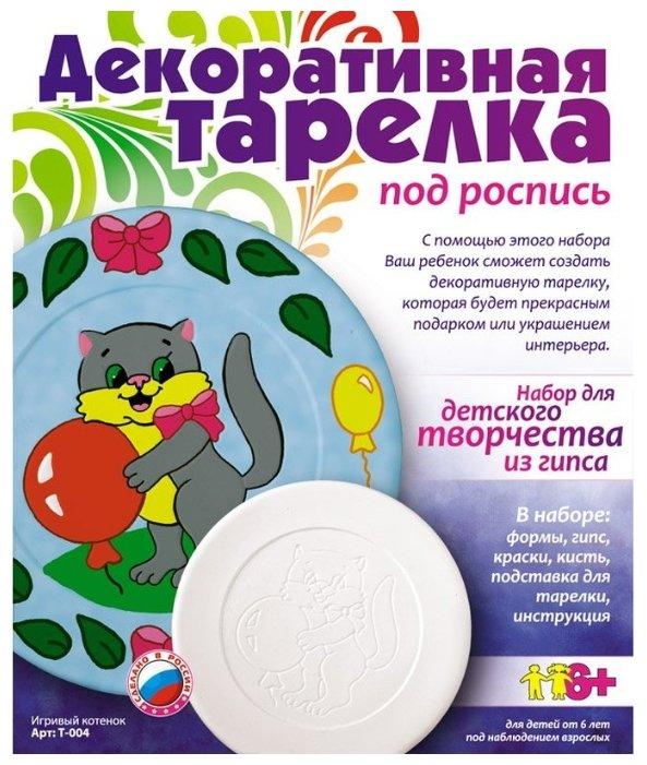 LORI Декоративная тарелка - Игривый котенок (Т-004)