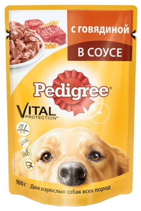 Корм для собак Pedigree Для взрослых собак всех пород с говядиной в соусе