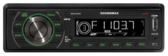 SoundMAX SM-CCR3045