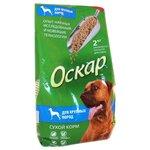 Оскар Сухой корм для собак Крупных пород (2 кг)