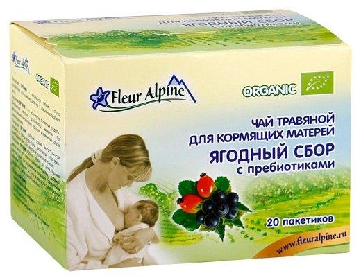 Чай для кормящих матерей Fleur Alpine Ягодный сбор с пребиотиками 20 шт. (30 г)