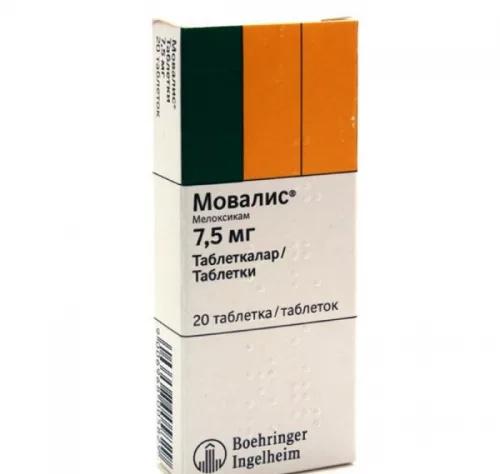 Мовалис таблетки по 7. 5 мг №20 (10х2): инструкция по применению.