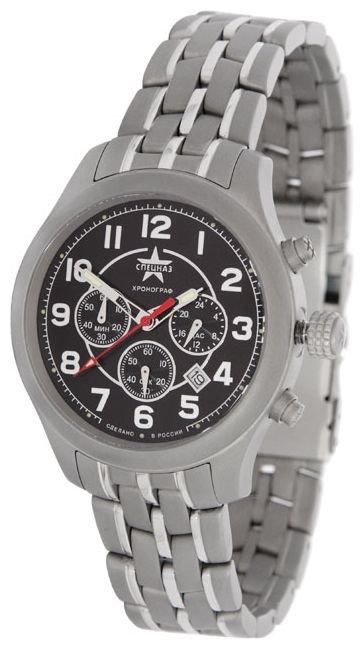 Часы спецназ купить в минске часы наручные великой отечественной войны