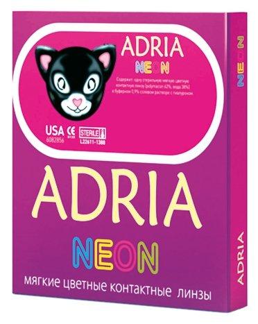 ADRIA Neon (2 линзы)