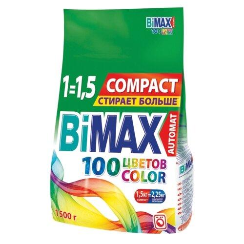 Стиральный порошок Bimax 100 цветов Color Compact (автомат), пластиковый пакет, 1.5 кг недорого
