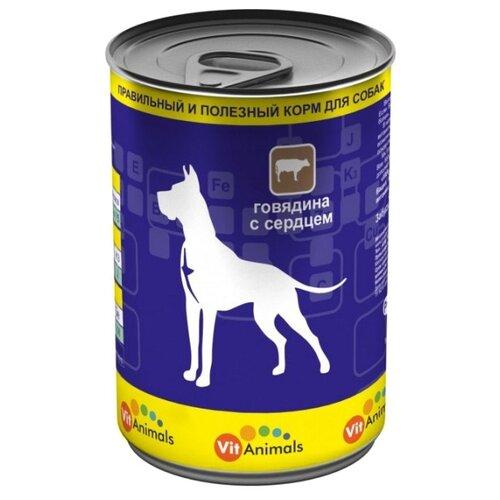 Корм для собак VitAnimals (0.41 кг) 12 шт. Консервы для собак Говядина с Сердцем 12шт. х 410г
