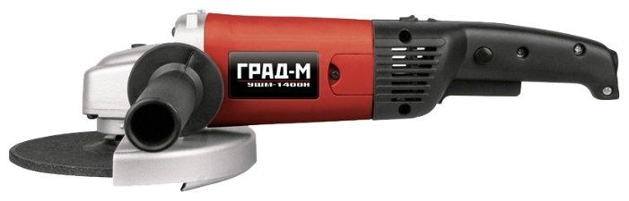 УШМ Град-М УШМ-1400-Н, 1400 Вт, 180 мм