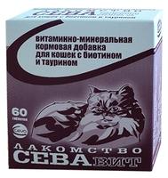 Добавка в корм Сева СЕВАвит для кошек с биотином и таурином 60 шт.
