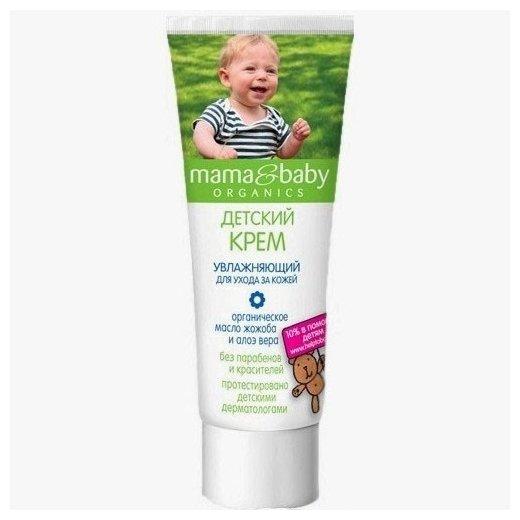 Mama&baby Детский крем увлажняющий для ухода за кожей