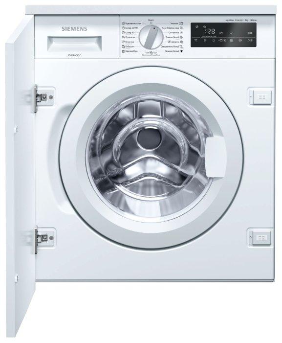 Siemens WI 14W540
