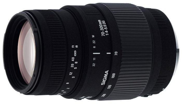 Sigma AF 70-300mm f/4-5.6 DG MACRO Minolta A