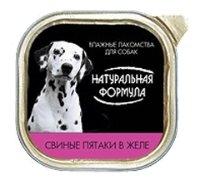 Корм для собак Натуральная Формула Консервы для собак Свиные пятаки в желе