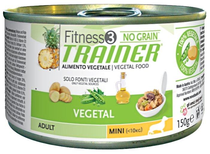 Корм для собак TRAINER Fitness3 No Grain Adult Mini Vegetal canned (0.15 кг) 1 шт.