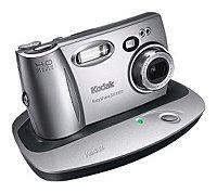 Фотоаппарат Kodak DX4900