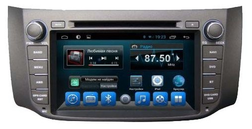 Daystar DS-7014HD Android (2012)