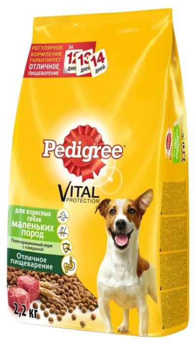 Корм для собак Pedigree Для взрослых собак маленьких пород, полнорационный корм с говядиной