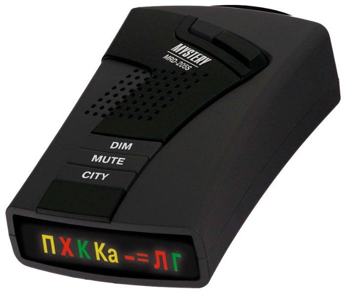 Mystery MRD-205S