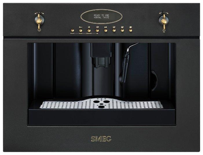 Встраиваемая кофемашина Smeg CM 845A-9