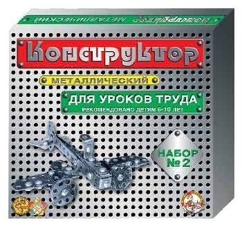 Винтовой конструктор Десятое королевство Конструктор металлический для уроков труда 00842 №2
