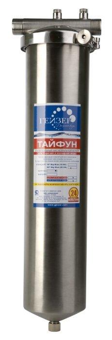 Гейзер Тайфун 20 ВВ фильтр