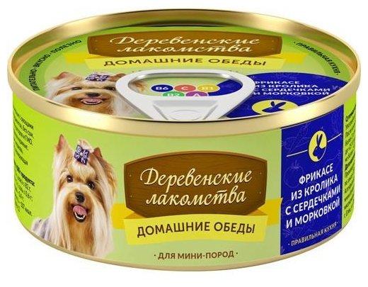 Корм для собак Деревенские лакомства Домашние обеды кролик, сердце с морковью 100г (для мелких пород)