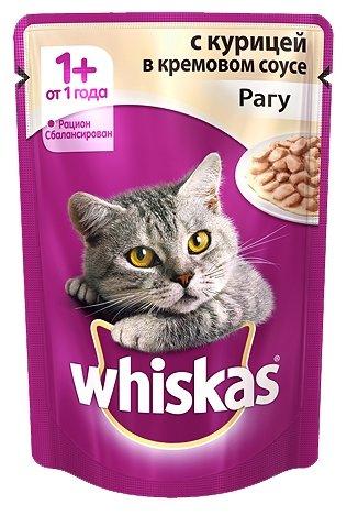 Корм для кошек Whiskas с курицей (кусочки в соусе)
