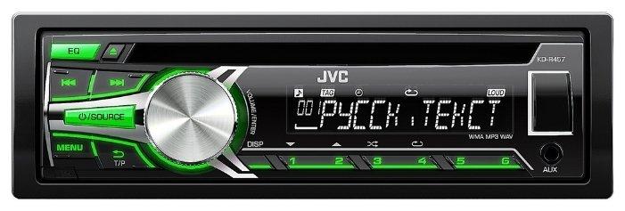 Автомагнитола JVC KD-R457EE