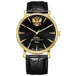 Наручные часы Mikhail Moskvin 1128A2L4