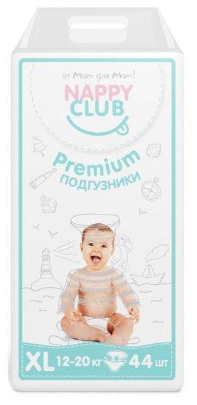 NappyClub подгузники Premium ХL (12-20 кг) 44 шт.