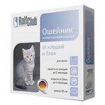 RolfСlub Ошейник от клещей и блох для котят 35 см