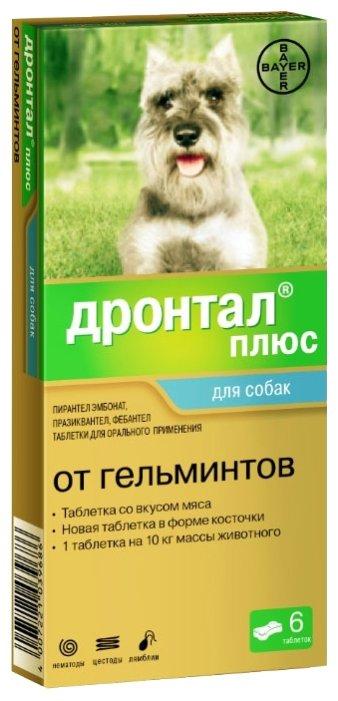 Ветпрепараты Bayer Дронтал (Bayer) плюс таблетки со вкусом мяса для собак (6 таблеток)