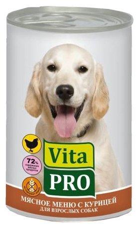 Корм для собак Vita PRO (0.4 кг) 6 шт. Мясное меню для собак, курица