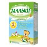 Малыш Истринский (Nutricia) 2 основное питание (с 6 месяцев) 350 г