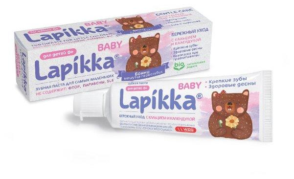 Lapikka Зубная паста бережный уход 0+