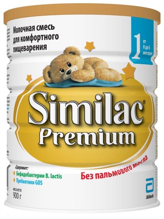 Смесь Similac (Abbott) Premium 1 (от 0 до 6 месяцев) 900 г