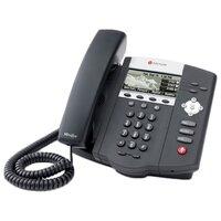 IP-телефон Polycom SoundPoint IP 450, 3 линии, SIP, без блока питания (2200-12450-025)