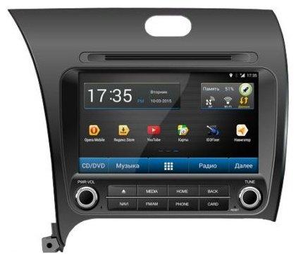 FlyAudio G8164