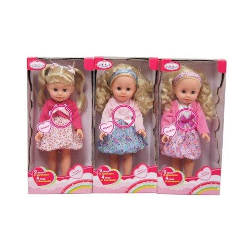 Купить Интерактивная кукла Карапуз 30 см 13525, Куклы и пупсы