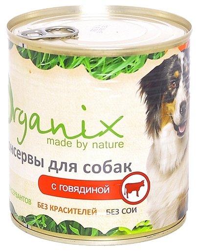 Organix - Консервы для собак c Говядиной (0.750кг)
