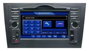 Автомагнитола Intro CHR-3626CR