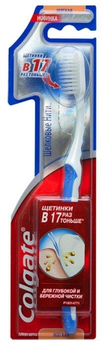 Колгейт зубная щетка шелковые нити мягкая