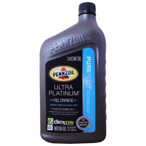 Фото - Моторное масло Pennzoil Ultra Platinum SAE 5W-30 0.946 л моторное масло pennzoil gold synthetic blend sae 5w 30 0 946 л