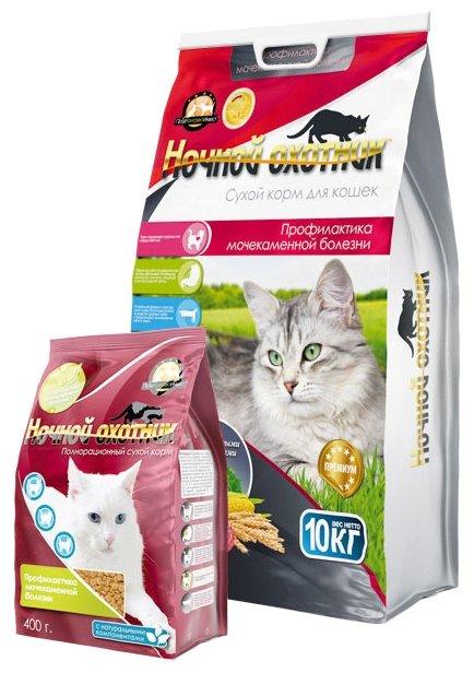 Ночной охотник Сухой корм для кошек Профилактика мочекаменной болезни (10 кг)