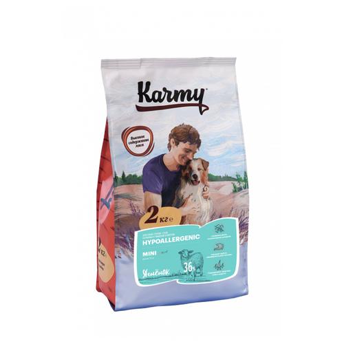 Сухой корм для собак Karmy для здоровья кожи и шерсти, при аллергии, ягненок 2 кг (для мелких пород) сухой корм для собак karmy для здоровья кожи и шерсти лосось 2 кг