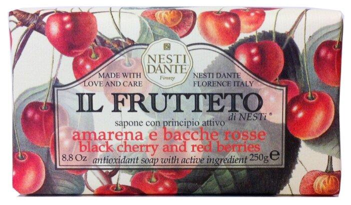 Купить Мыло кусковое Nesti Dante Il Frutteto Black Cherry and Red Berries, 250 г по низкой цене с доставкой из Яндекс.Маркета (бывший Беру)