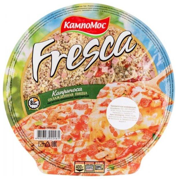 КампоМос Охлажденная пицца Fresca Капричоса 400 г
