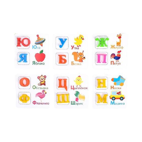 Купить Обучающий набор IQ-ZABIAKA Учим буквы 3856051 разноцветный, Обучающие материалы и авторские методики